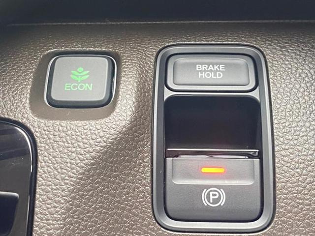 L・ホンダセンシング 純正ナビ/バックモニター/ビルトインETC/コーナーセンサー/シートヒーター/プッシュスタート/ホンダセンシング/車線逸脱防止支援システム/パーキングアシスト バックガイド/EBD付ABS(17枚目)