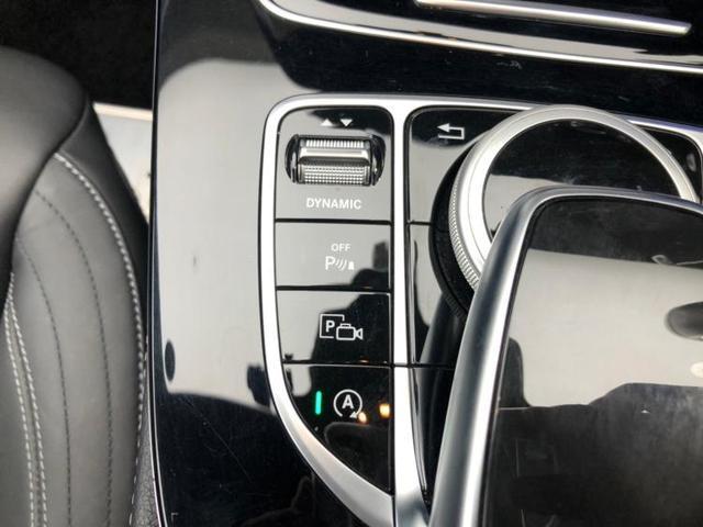 E200AVGスポーツ 純正 メモリーナビ/シート フルレザー/車線逸脱防止支援システム/パーキングアシスト 自動操舵/パーキングアシスト バックガイド/ヘッドランプ LED/ETC/EBD付ABS 革シート バックカメラ(12枚目)