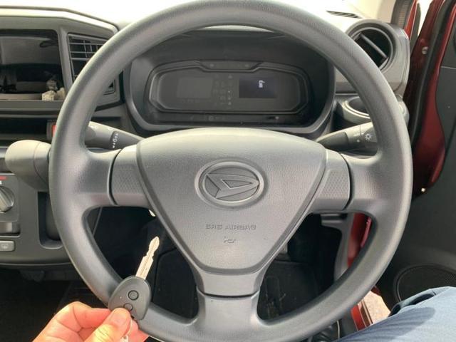 L SA3 スマートアシスト3/キーレス/オートライト/車線逸脱防止支援システム/パーキングアシスト バックガイド/EBD付ABS/横滑り防止装置/アイドリングストップ/エアバッグ 運転席 レーンアシスト(9枚目)