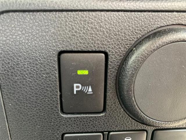 L SA3 スマートアシスト3/キーレス/オートライト/車線逸脱防止支援システム/パーキングアシスト バックガイド/EBD付ABS/横滑り防止装置/アイドリングストップ/エアバッグ 運転席 レーンアシスト(12枚目)