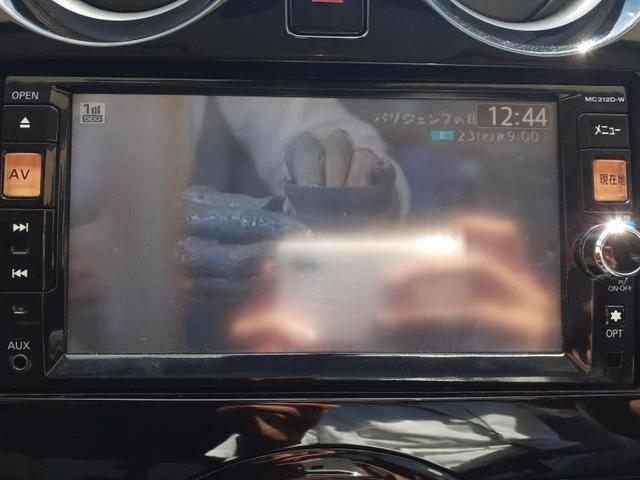メダリスト 純正 7インチ メモリーナビ/EBD付ABS/アイドリングストップ/TV/エアバッグ 運転席/エアバッグ 助手席/パワーウインドウ/オートエアコン/パワーステアリング/盗難防止システム/ワンオーナー(10枚目)