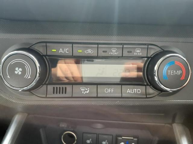 プレミアム 純正 9インチ メモリーナビ/車線逸脱防止支援システム/パーキングアシスト バックガイド/ヘッドランプ LED/ETC/EBD付ABS/横滑り防止装置/アイドリングストップ/TV LEDヘッドランプ(18枚目)