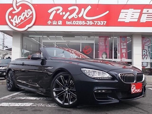 「BMW」「BMW」「オープンカー」「栃木県」の中古車6