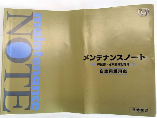 ホンダ フリード フレックス エアロ HDDナビ CD DVD ワンセグTV