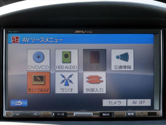 トヨタ エスティマL アエラス HDDナビ DVD フルセグ Bカメラ