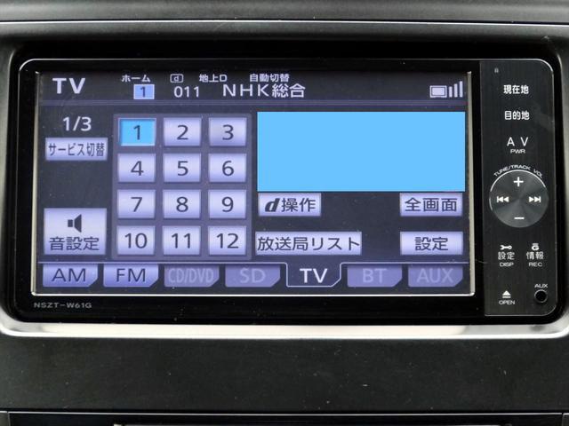 S SDナビ CD DVD フルセグ Bカメラ ETC(15枚目)