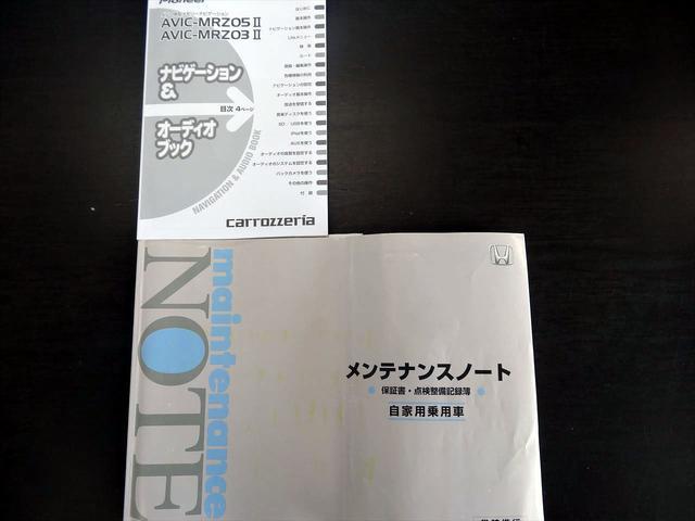 ベースグレード メモリーナビ CD ワンセグ装備(17枚目)