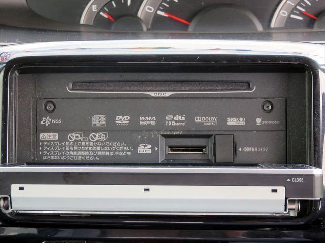 カスタムRS HDDナビ CD DVD ワンセグ アルミ装備(14枚目)