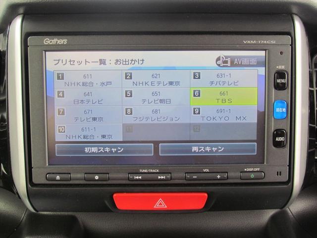 ホンダ N BOXカスタム G・Lパッケージ・ナビ・ワンセグ・Bカメラ・ETC・片側電動