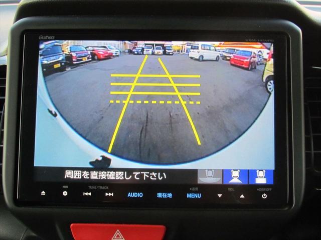 ホンダ N BOXカスタム G・Lパッケージ・ナビ・フルセグ・Bカメラ・DVD・ETC