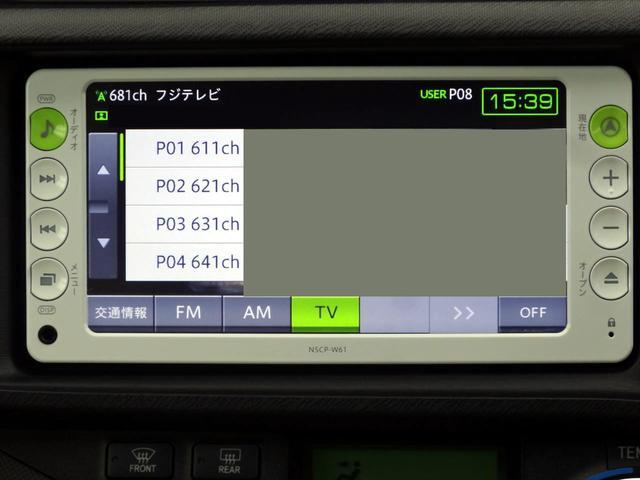 S メモリーナビ CD ワンセグ Bカメラ ETC装備(15枚目)