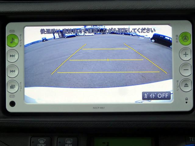 S メモリーナビ CD ワンセグ Bカメラ ETC装備(16枚目)