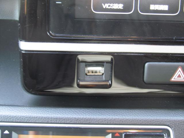 USB端子装備!!