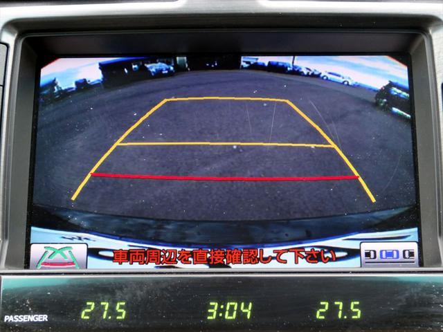 Lパッケージ HDDナビ CD DVD フルセグ Bカメラ(15枚目)