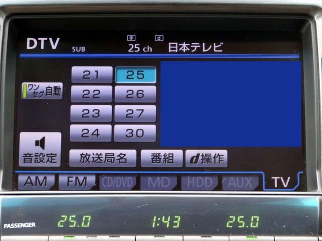 ロイヤルサルーン サンルーフ HDDナビ フルセグ Bカメラ(14枚目)