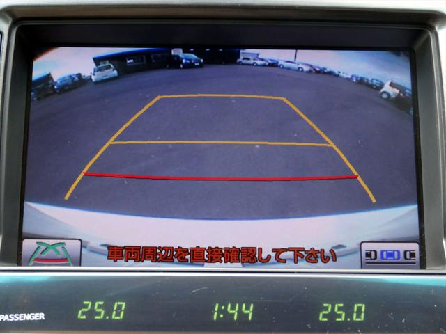 ロイヤルサルーン サンルーフ HDDナビ フルセグ Bカメラ(15枚目)