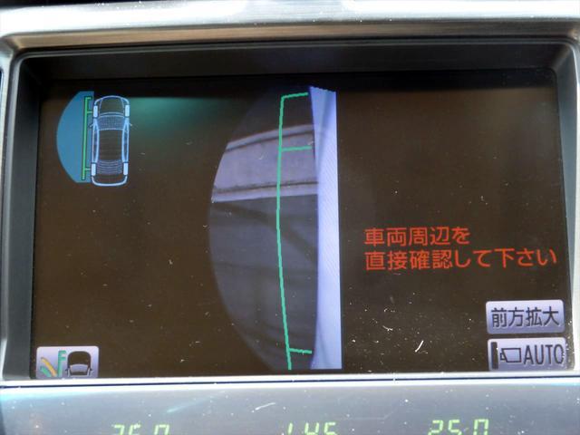 ロイヤルサルーン サンルーフ HDDナビ フルセグ Bカメラ(16枚目)