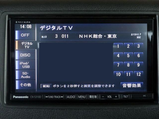XSターボ・クルコン・MTモード・社外ナビ・両側電動スライド(15枚目)