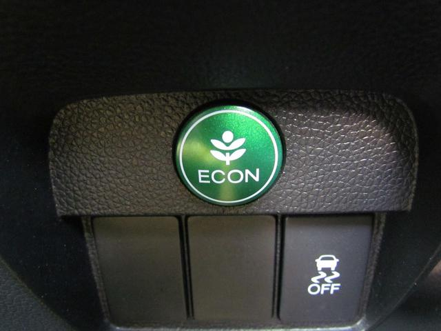 エコアイドル装備で低燃費です♪