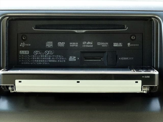 アエラス HDDナビ DVD フルセグ Bカメラ ETC(15枚目)