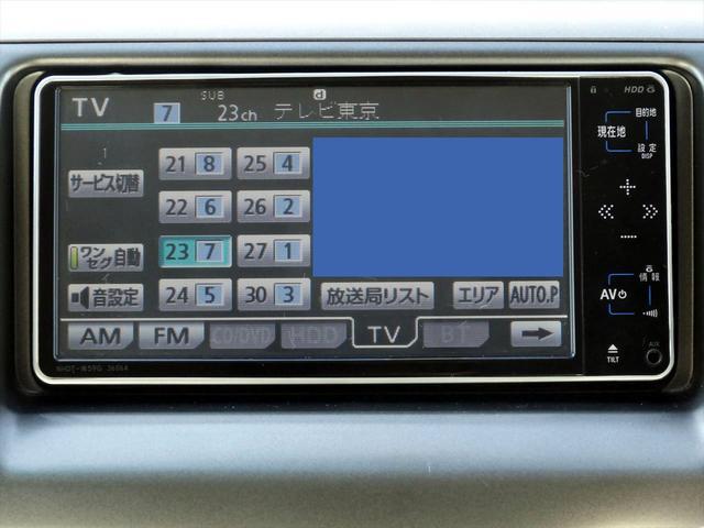 アエラス HDDナビ DVD フルセグ Bカメラ ETC(16枚目)