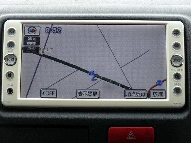 「トヨタ」「ハイエース」「その他」「茨城県」の中古車13