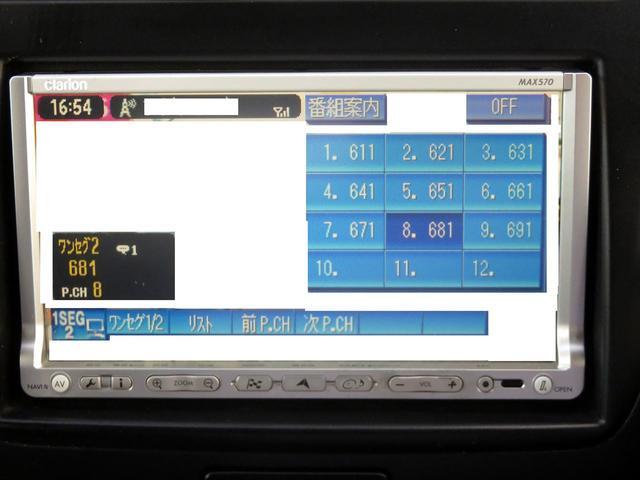 Gリミテッド HDDナビ CD ワンセグTV ETC装備(15枚目)