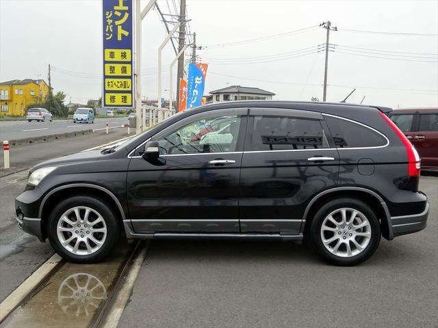 「ホンダ」「CR-V」「SUV・クロカン」「茨城県」の中古車4