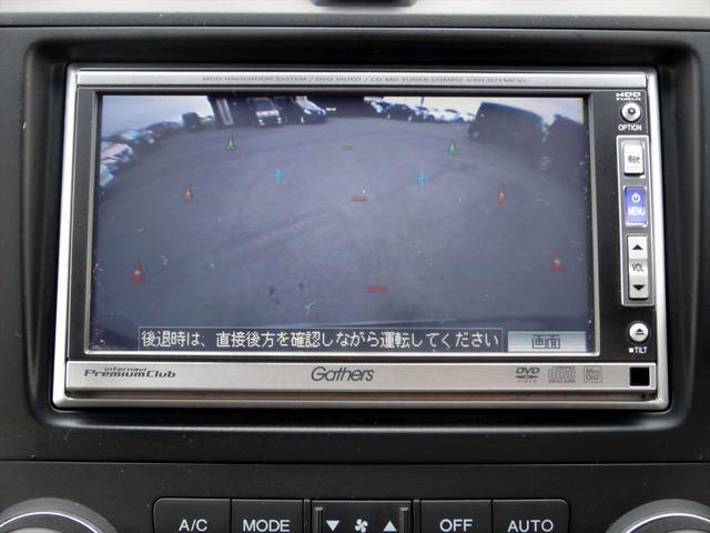 「ホンダ」「CR-V」「SUV・クロカン」「茨城県」の中古車15