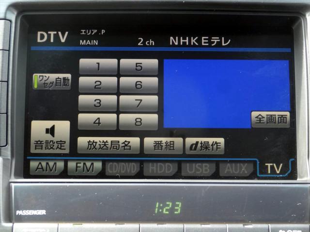 アスリート HDDナビ DVD フルセグ Bカメラ ETC(14枚目)