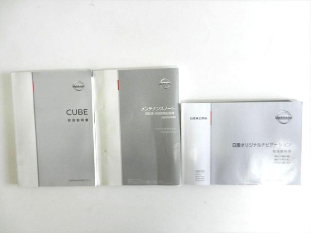 15X スマートキー アイドリングストップ 横滑り防止装置 メモリーナビ CDプレイヤー フルセグTV SDカードスロット Bluetoothオーディオ 盗難防止装置装備(20枚目)