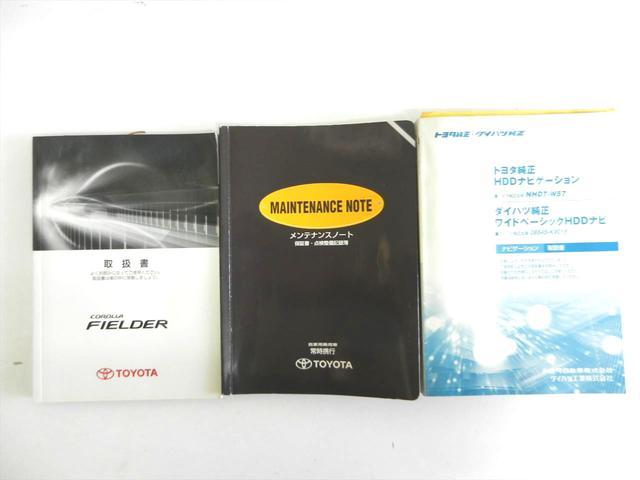 X Gエディション スマートキー HDDナビ CD DVDプレイヤー ミュージックサーバー SDカードスロット バックカメラ ETC 盗難防止装置装備(21枚目)