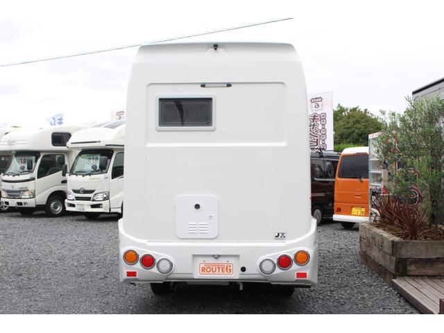 「マツダ」「ボンゴトラック」「トラック」「茨城県」の中古車41