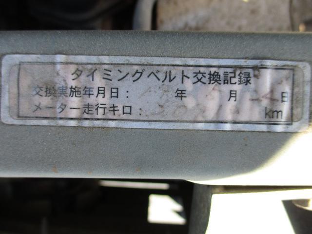 「ダイハツ」「ミラジーノ」「軽自動車」「茨城県」の中古車22