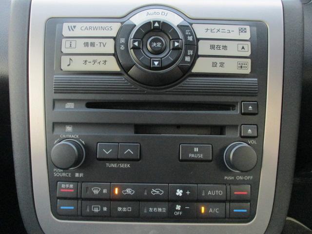 日産 ムラーノ 350XV 純ナビ Bカメラ 革電動シ-ト+ヒ-タ- ETC