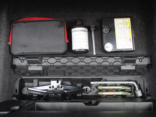 トランクルームにはパンク修理キットや車載工具も完備されておりますので緊急時の対応も安心です♪