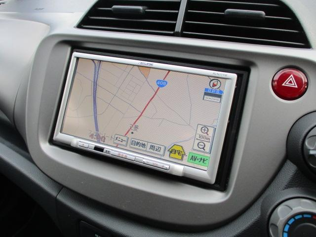 社外ナビが装備されております♪画面もクリアで見やすく運転中も確認しやすいです♪ワンセグTVの視聴もお楽しみ頂けます♪