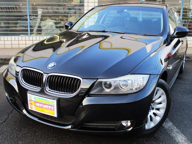「BMW」「BMW」「セダン」「栃木県」の中古車2
