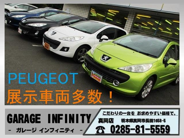 「プジョー」「プジョー 1007」「ミニバン・ワンボックス」「栃木県」の中古車3