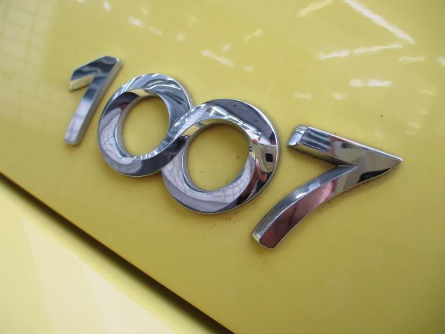 「プジョー」「プジョー 1007」「ミニバン・ワンボックス」「栃木県」の中古車38