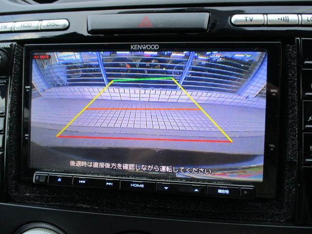 「マツダ」「CX-7」「SUV・クロカン」「栃木県」の中古車16