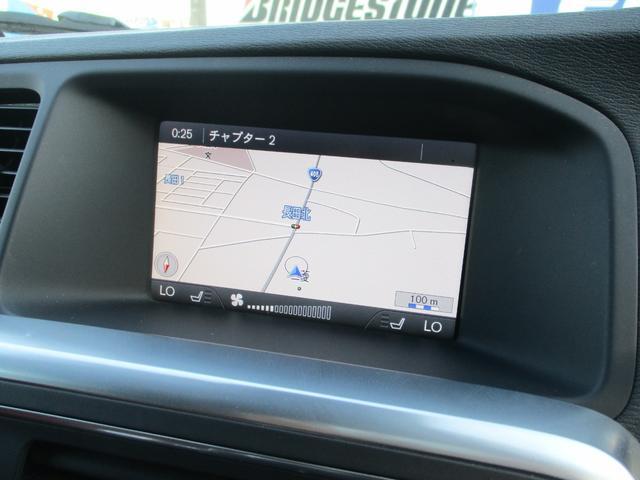 純正HDDナビが装備されております♪画面もクリアで見やすく運転中も確認しやすいです♪フルセグTVとDVDの視聴もお楽しみ頂けます♪ロングドライブの時でも快適にドライブをお楽しみ頂けます♪
