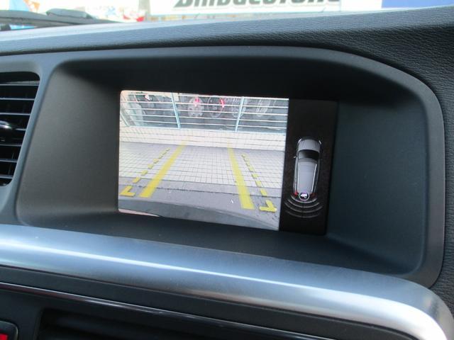 カラーバックカメラも装備されております♪後方の障害物や停止位置の確認にとても便利です♪アシストラインも表示され安心ですね♪細い道の走行や幅寄せ等もモニターで確認出来ますので安心です♪