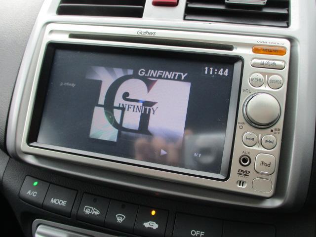 ワンセグTVとDVDの視聴も可能です♪ロングドライブの時でも快適にドライブをお楽しみ頂けます♪お車ですが居住性もございます♪