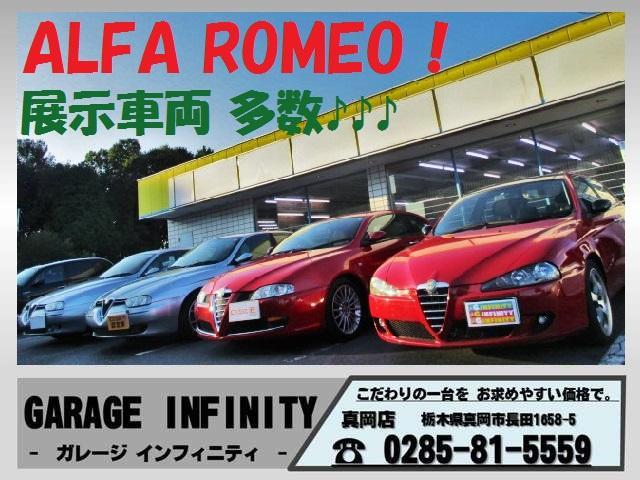 ALFA ROMEO♪販売展示車両 多数ございます♪車種・グレード も 豊富にございますよ♪遠方納車もOK♪オートローンもOK♪是非 お気軽にお問合せ下さいませ♪