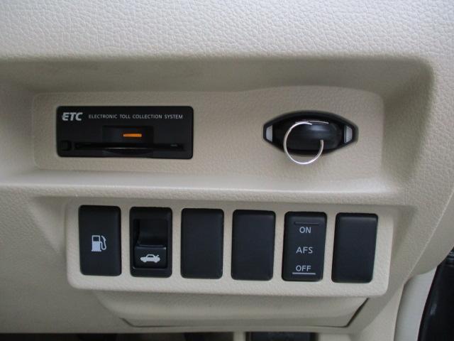 250XV 修復歴無/純正HDDナビ/サイド&バックカメラ/DVD/Mサーバー/純正17AW/HID/Fフォグ/電動シート/オットマン/スマートキー/ETC/ウッドコンビステア/PVガラス/Tチェーン(15枚目)