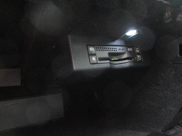 IS350 保証書&取説完備/修復歴無/記録簿/サンルーフ/フルエアロ/純正HDDナビ/バックカメラ/Mサーバー/純正17AW/HID/電動シート/スマキー/ETC/革ステア/パドルシフト/MTモード/Tチェーン(27枚目)