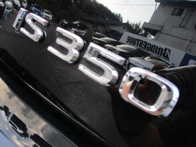 IS350 保証書&取説完備/修復歴無/記録簿/サンルーフ/フルエアロ/純正HDDナビ/バックカメラ/Mサーバー/純正17AW/HID/電動シート/スマキー/ETC/革ステア/パドルシフト/MTモード/Tチェーン(38枚目)