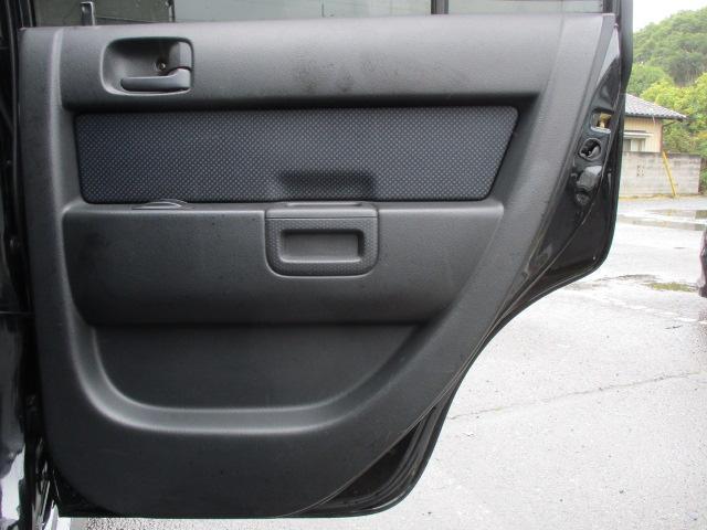 S Wバージョン 修復歴無/後期型/走行・8.5万km/車検・R4・3/ブラックマイカ/メッキFグリル・OP/エアロ/純正オーディオ/ベンチシート/ETC/キーレス/PVガラス/ドアバイザー/Tチェーン(31枚目)