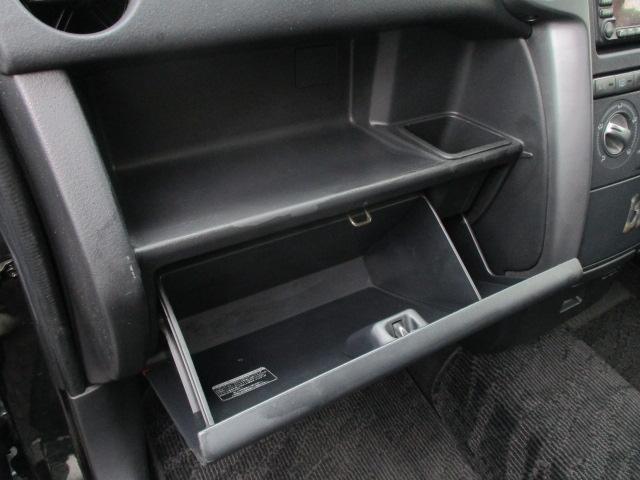 S Wバージョン 修復歴無/後期型/走行・8.5万km/車検・R4・3/ブラックマイカ/メッキFグリル・OP/エアロ/純正オーディオ/ベンチシート/ETC/キーレス/PVガラス/ドアバイザー/Tチェーン(32枚目)